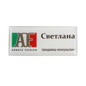 бейдж с полимерной заливкой Armata Fashion