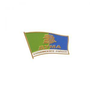 значок металлический штамповка эмали дума кондинского района