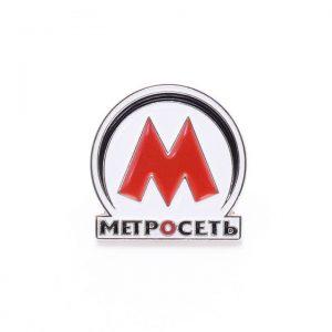 значок металлический штамповка эмали метросеть